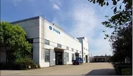 江苏宇马铝业有限公司