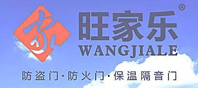 浙江福达工贸有限公司企业及项目介绍