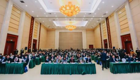 第十九届全国装配式建筑暨智能建造发展交流大会在京隆重召开
