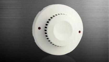 红外对射型感烟探测器施工安装