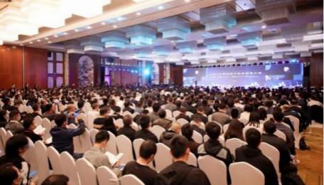 2020年中国建筑产业互联网大会在成都召开